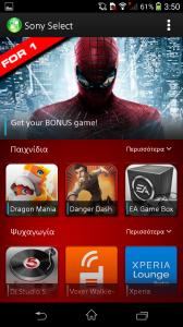 Sony Select