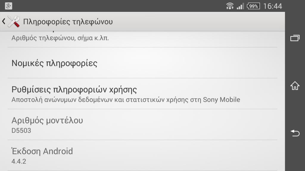 442_kitkat_sony_d5503