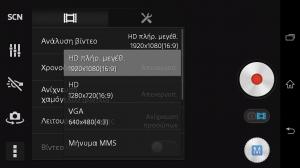 Z1_compact_d5503_4_4_2_kitkat_camera_manual_2