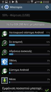 galaxy_s4_i9505_battery
