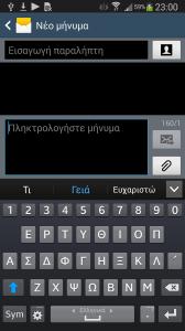 galaxy_s4_i9505_messaging
