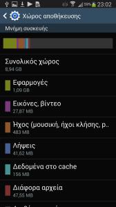 galaxy_s4_i9505_storage