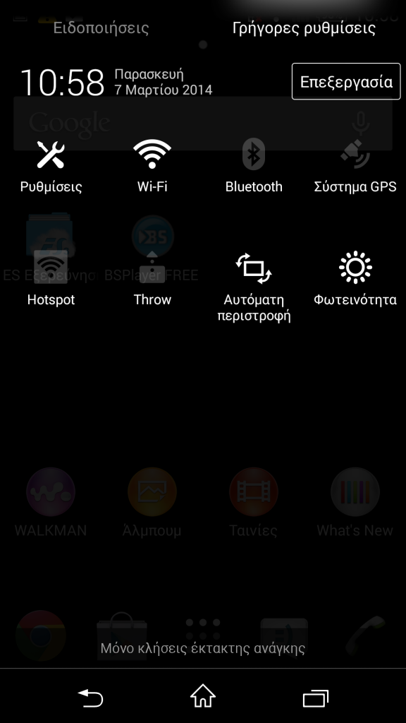 sony_xperia_Z2_in2mobile_notification