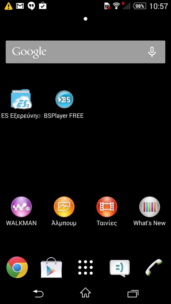 sony_xperia_Z2_in2mobile_standby