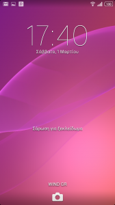 z1_compact_d5503_4_4_2_kitkat_lockscreen