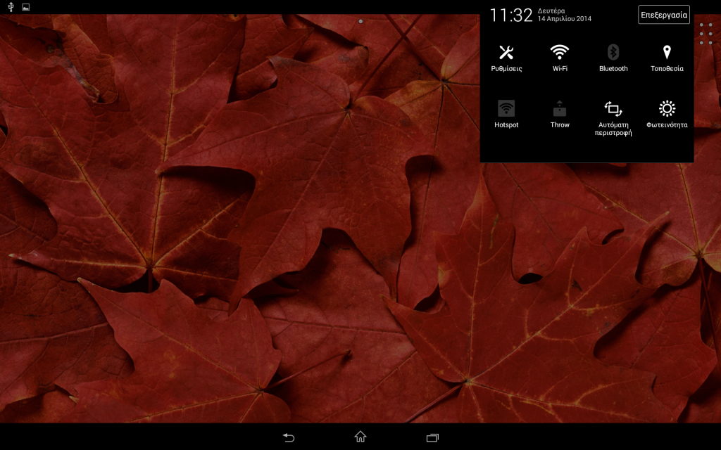 tablet-z2-in2mobile-quick-settings