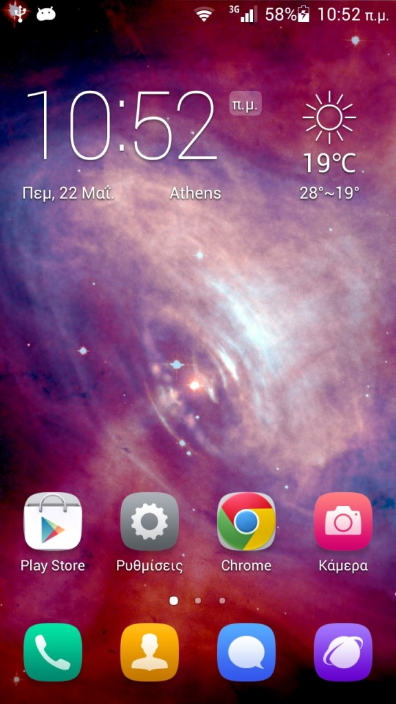 ascend-g750-in2mobile-home-screen (2)