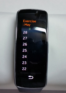 galaxy_gear_fit_in2mobile_exercise_history