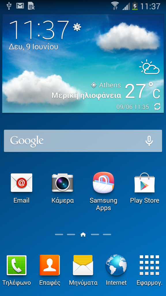 galaxy-note-3-neo-home-screen