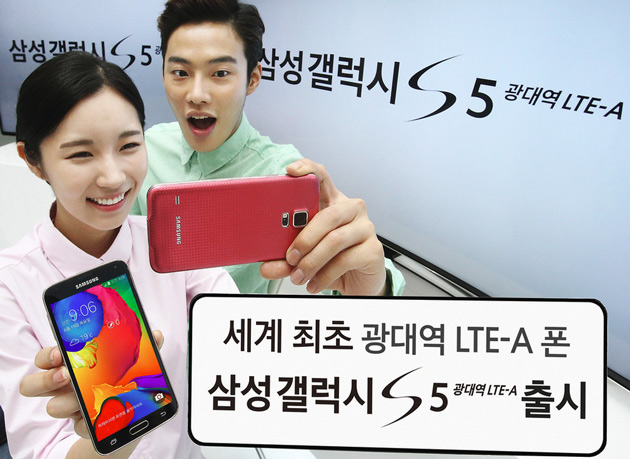 galaxy-s5-lte-a-in2mobile-featured-image