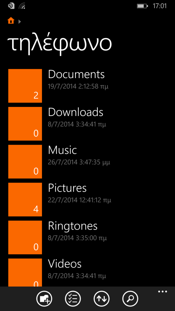 lumia-930-in2mobile-file-manager-1