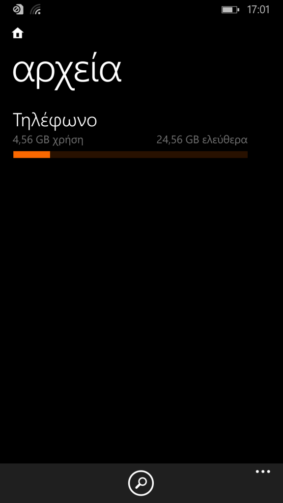 lumia-930-in2mobile-file-manager-2