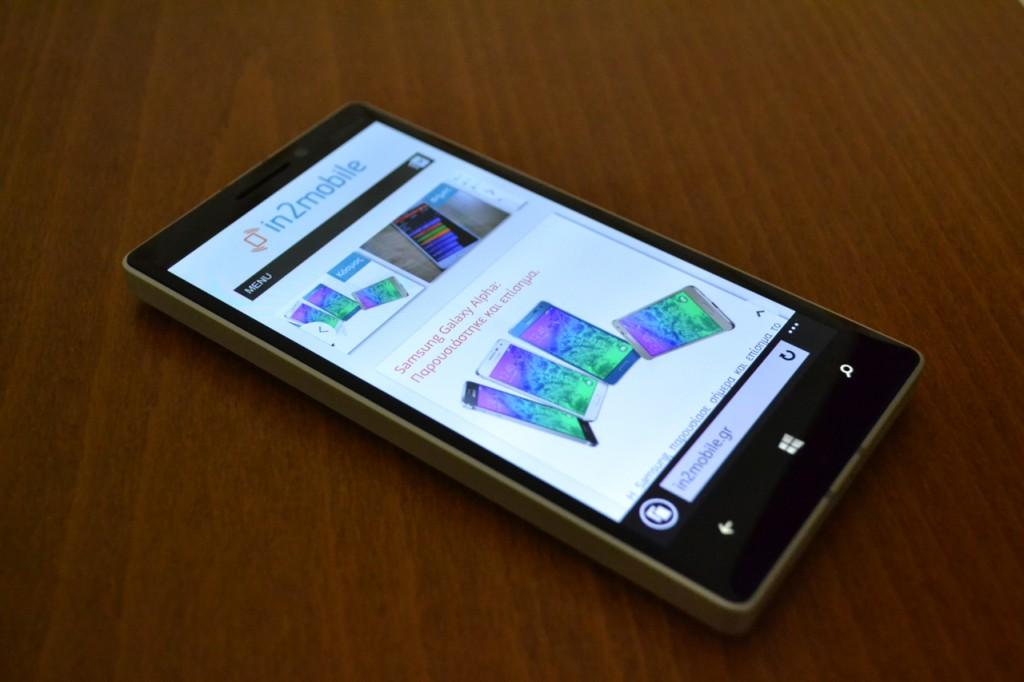 lumia-930-in2mobile-internet-explorer