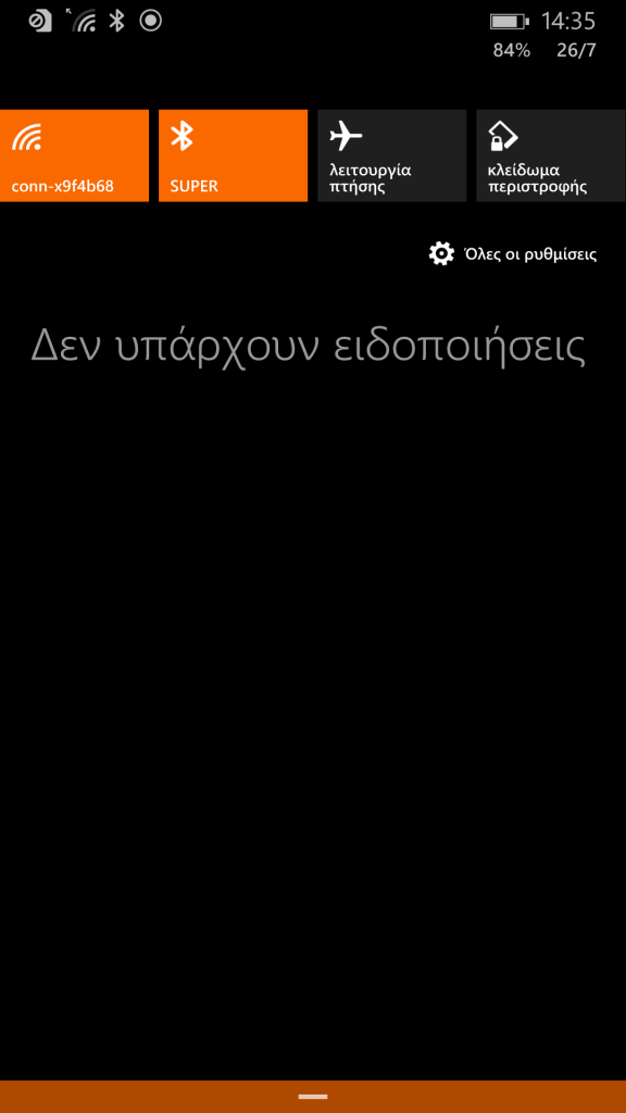 lumia-930-in2mobile-notification-screen-2