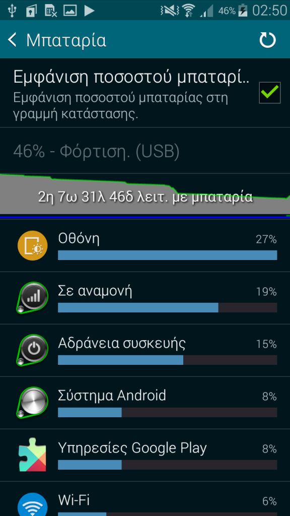 galaxy-alpha-in2mobile-battery (1)
