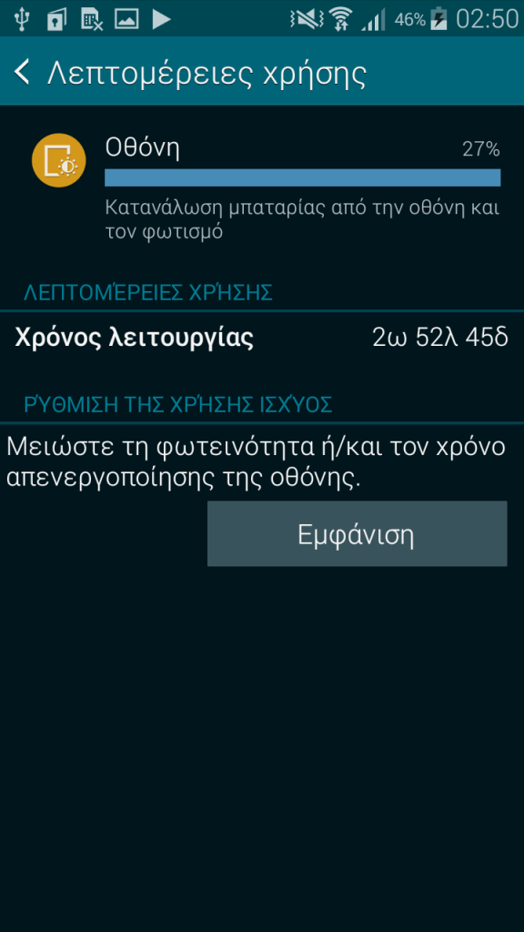 galaxy-alpha-in2mobile-battery (3)