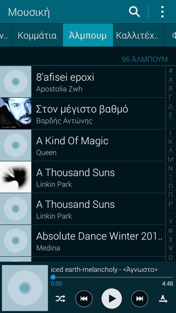 galaxy-alpha-in2mobile-music-player (2)