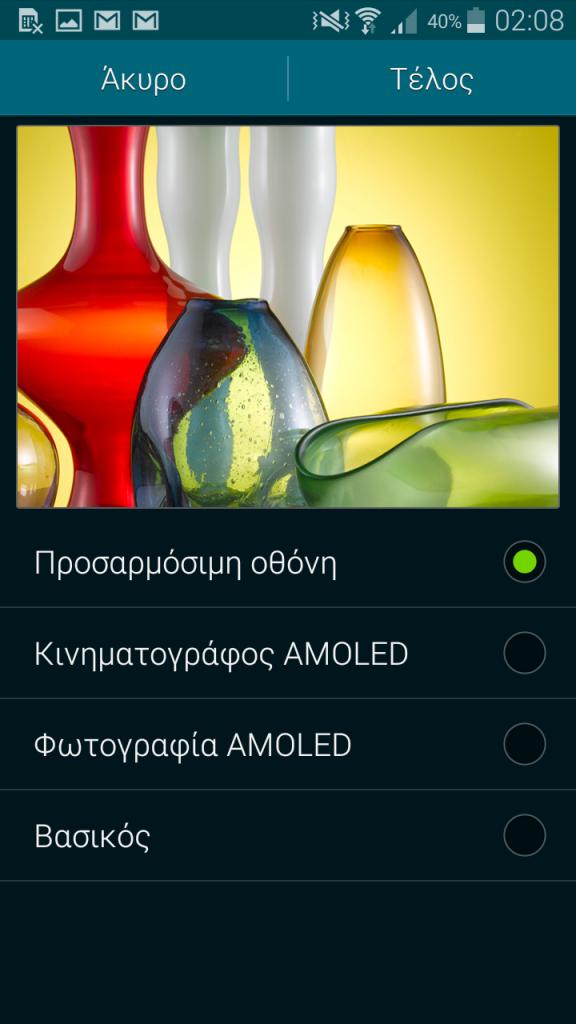 galaxy-alpha-in2mobile-screen-settings (3)