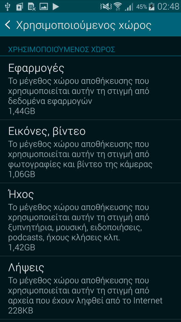galaxy-alpha-in2mobile-storage (1)