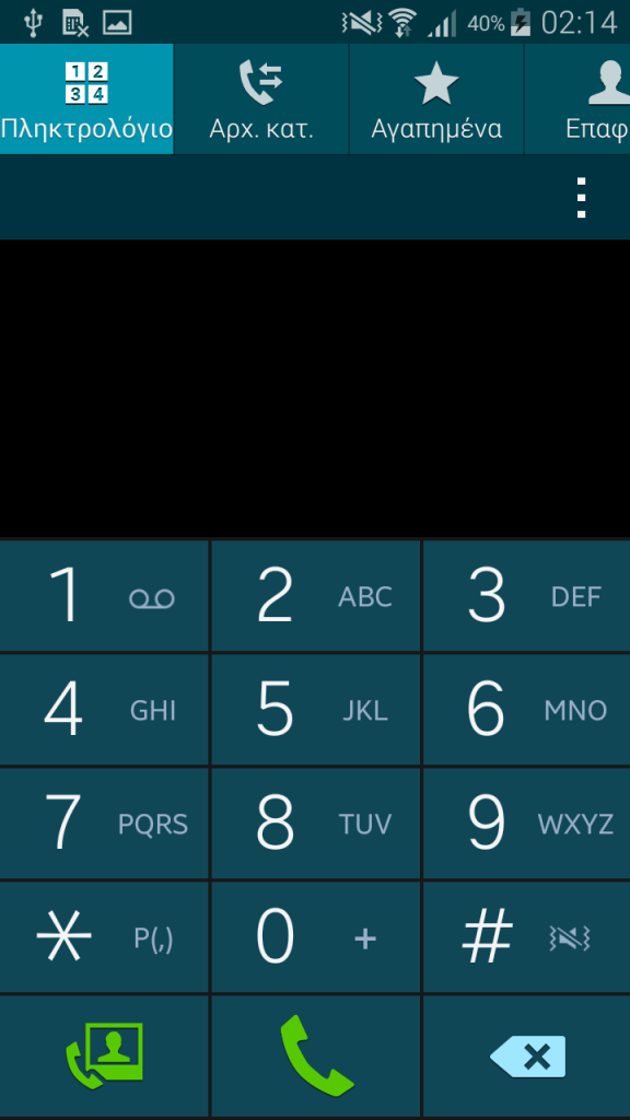 galaxy-alpha-in2mobile-user-interface-2 (1)