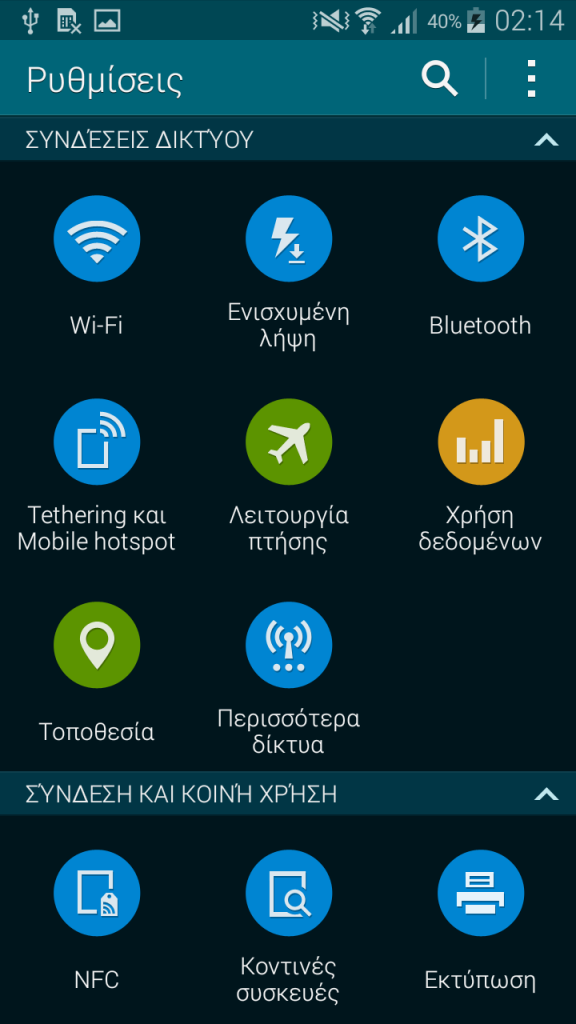 galaxy-alpha-in2mobile-user-interface-2 (3)