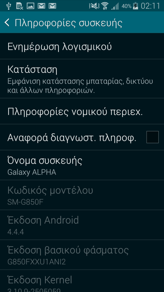 galaxy-alpha-in2mobile-user-interface (2)