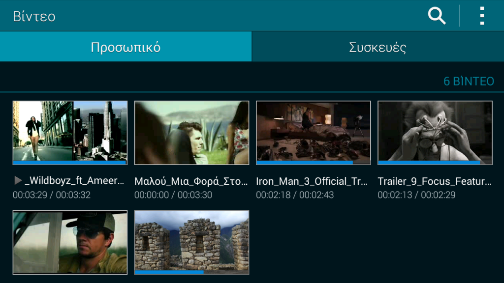 galaxy-alpha-in2mobile-video-player (2)