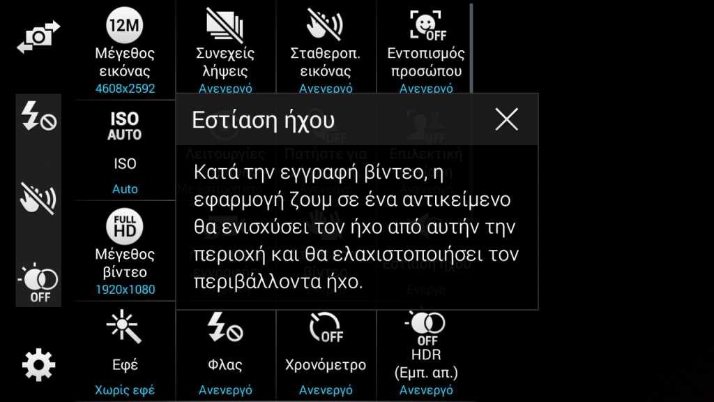 galaxy-alpha-in2mobile-video-recorder (1)