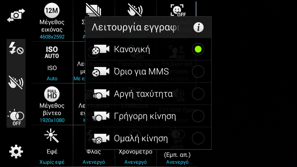 galaxy-alpha-in2mobile-video-recorder (3)
