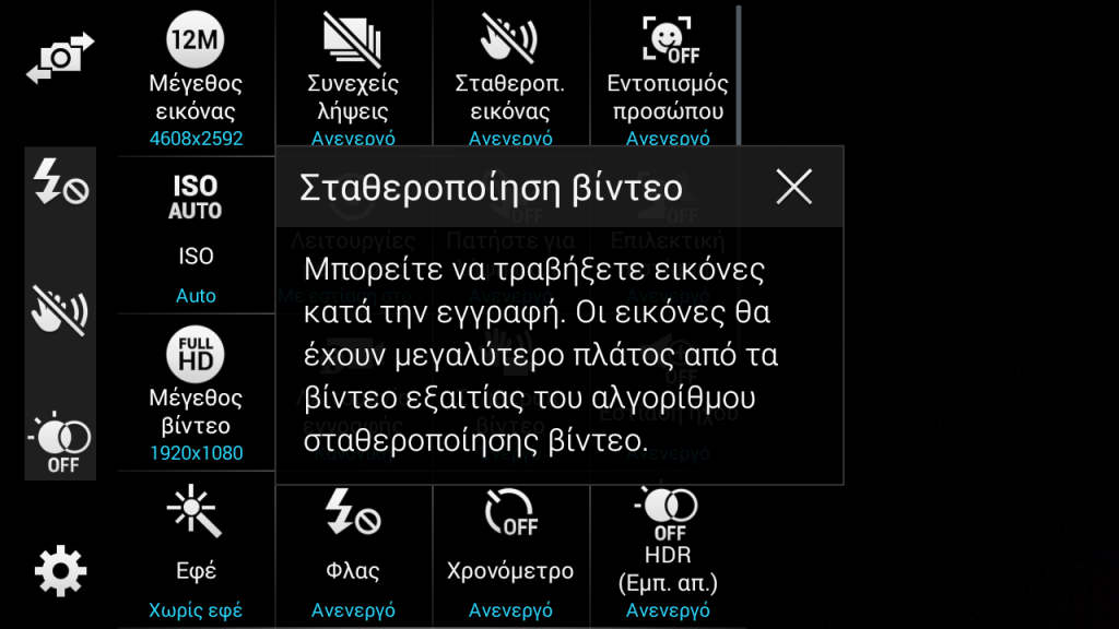 galaxy-alpha-in2mobile-video-recorder (4)