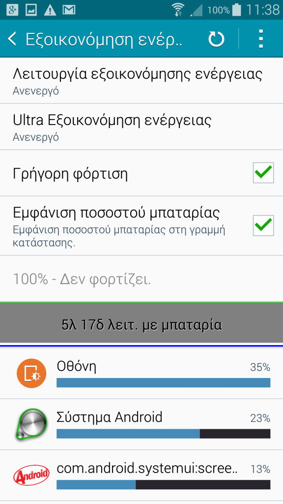 galaxy-note-4-in2mobile-battery