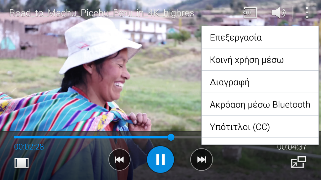 galaxy-note-4-in2mobile-video-player (1)