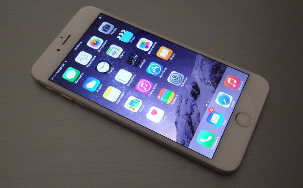 iphone-6-plus-in2mobile-review (34)
