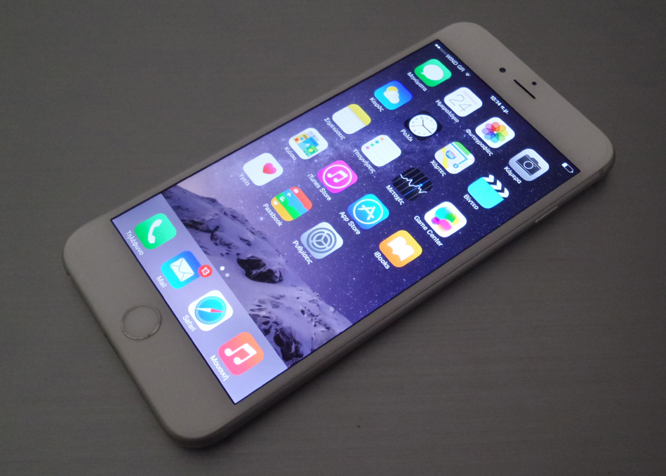iphone-6-plus-in2mobile-review (9)