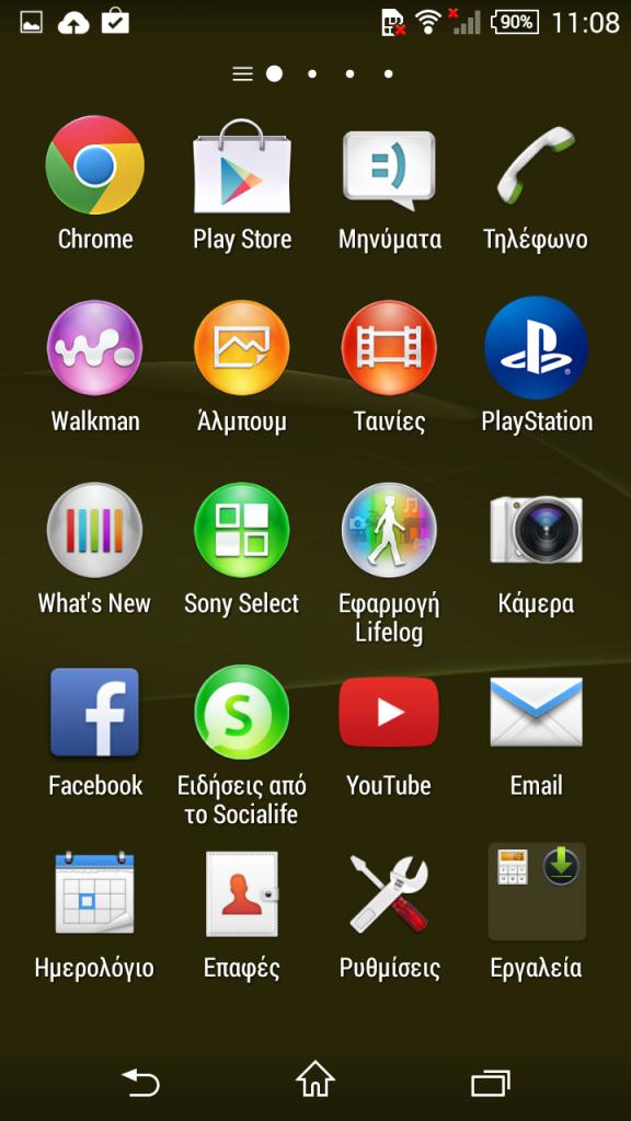 Screenshot_2014-11-11-23-08-17