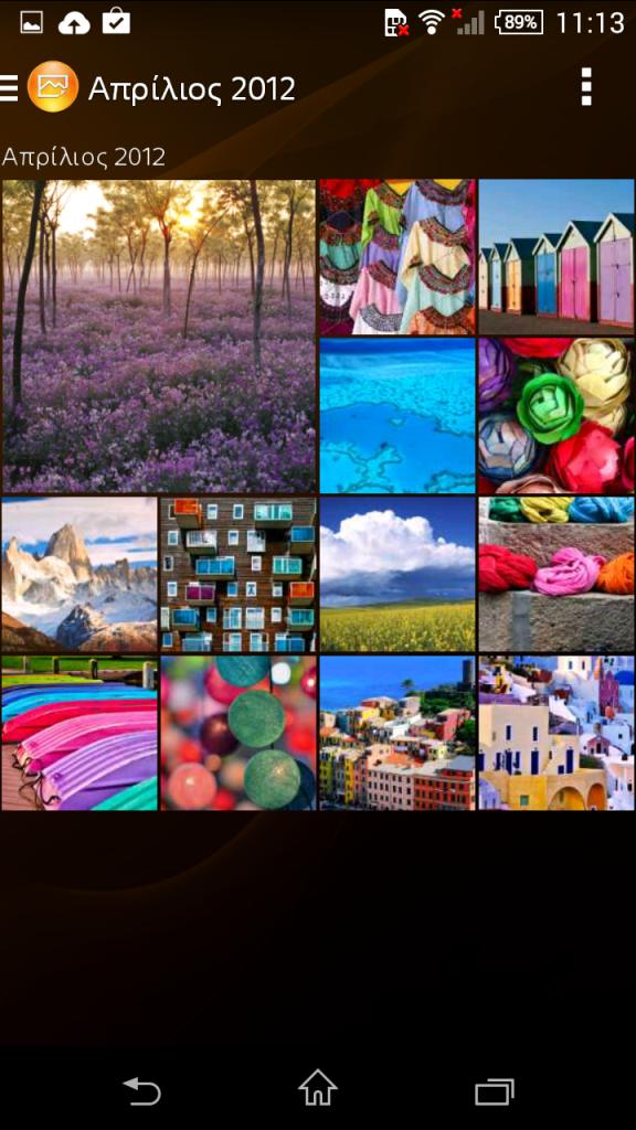 Screenshot_2014-11-11-23-13-43