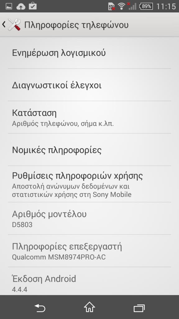 Screenshot_2014-11-11-23-15-13
