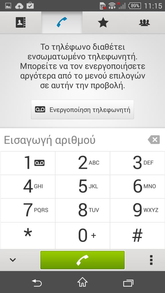 Screenshot_2014-11-11-23-15-36