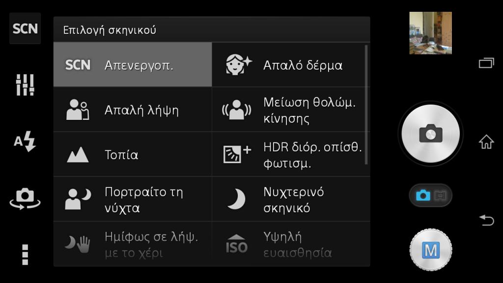 Screenshot_2014-11-11-23-16-16