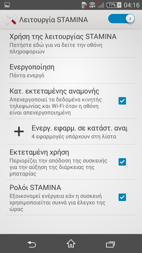 Screenshot_2014-11-28-04-16-27