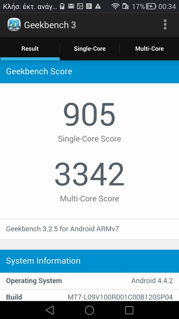 ascend-mate-7-in2mobile-geekbench (1)