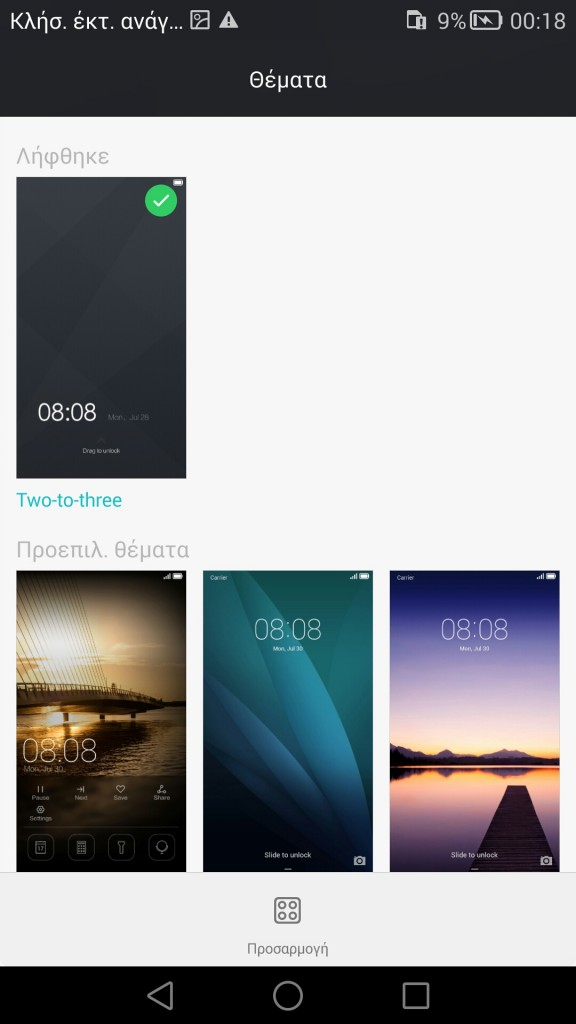 ascend-mate-7-in2mobile-themes (2)