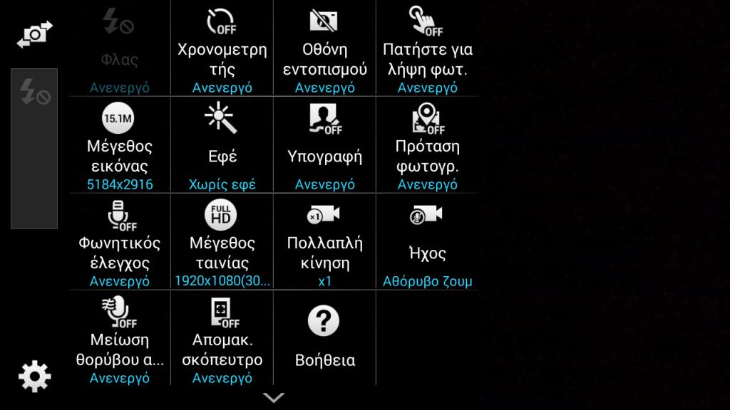 k-zoom-in2mobile-camera (2)