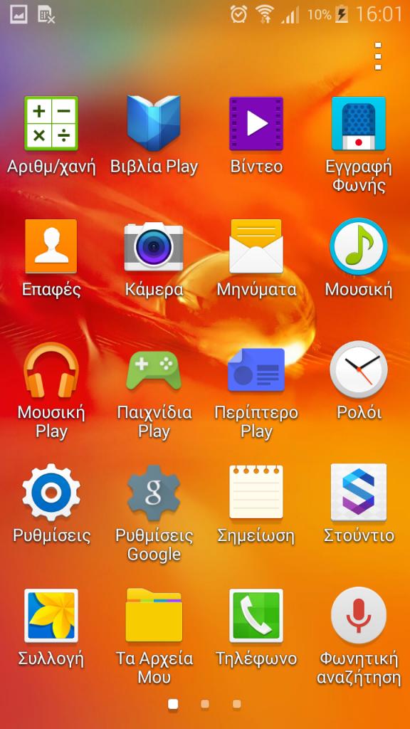 k-zoom-in2mobile-main-menu (1)