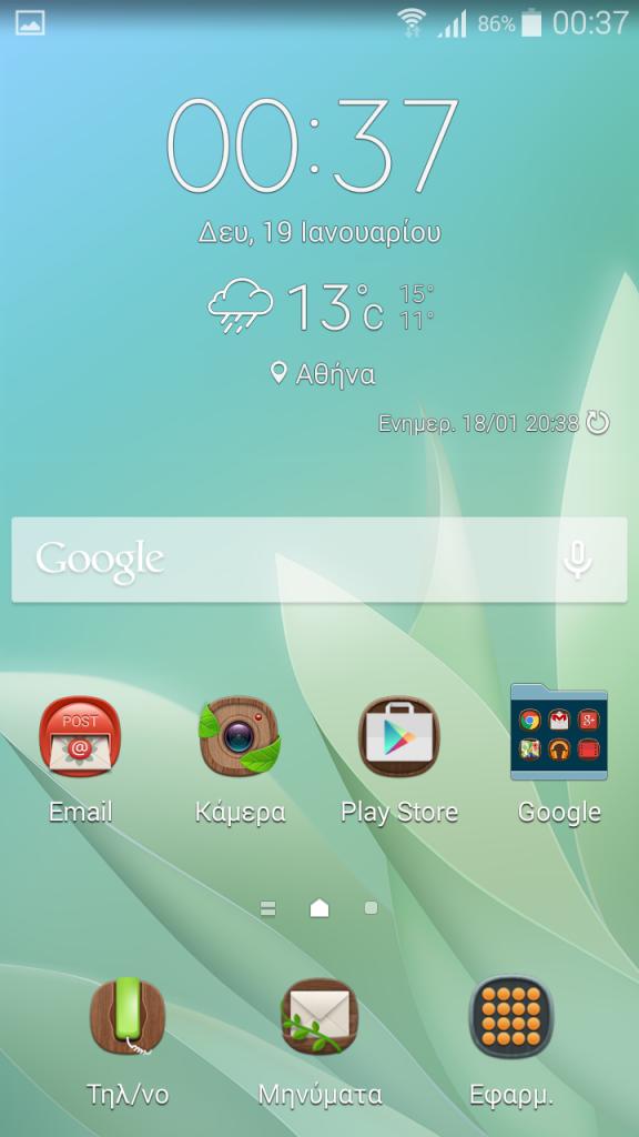 Screenshot_2015-01-19-00-37-13