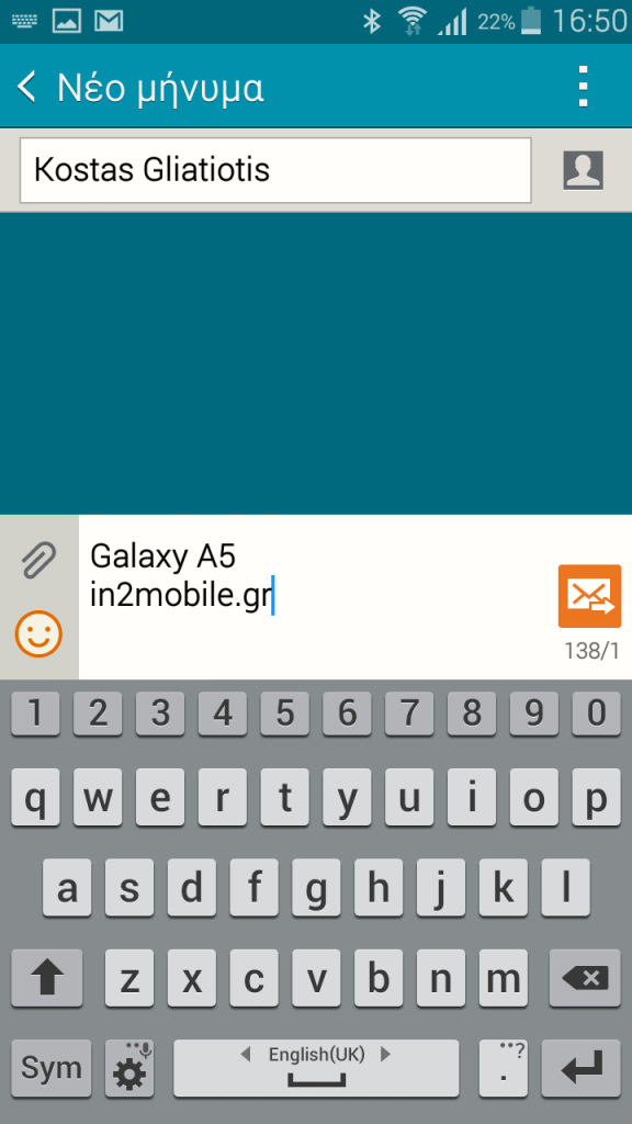 galaxy-A5-in2mobile-messaging (3)