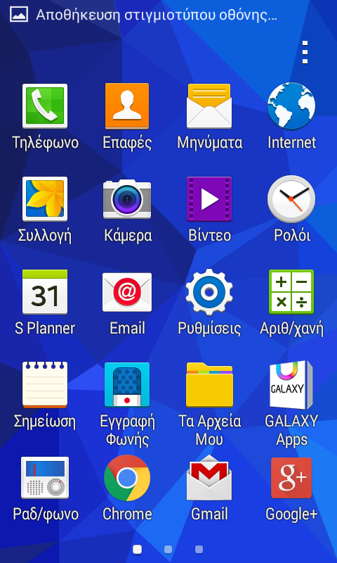 galaxy-ace-4-in2mobile-user-interface (2)
