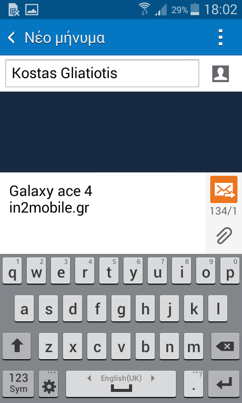 galaxy-ace-4-in2mobile-user-interface (5)