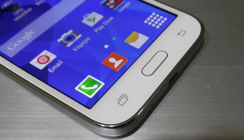 Samsung Galaxy Core Prime 4G Review (SM-G360F)