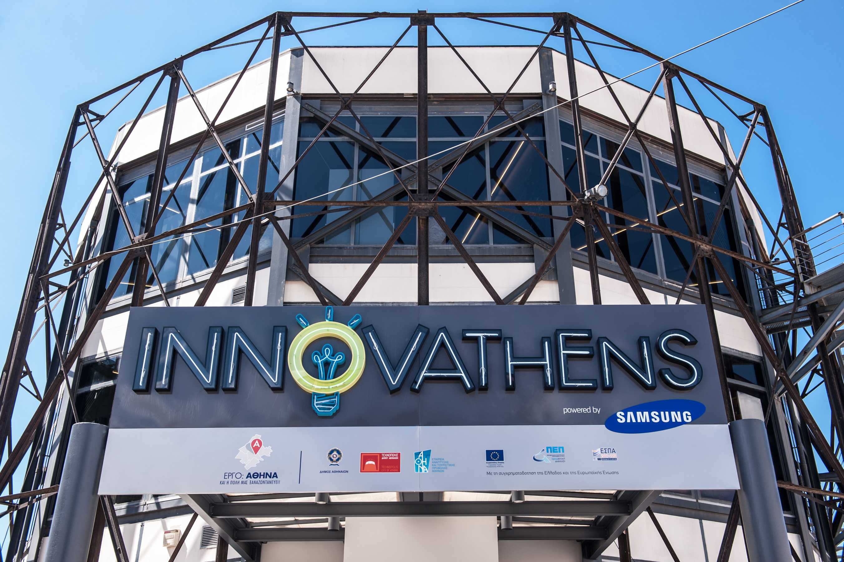 InnovAthens powered by Samsung